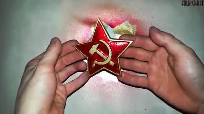 Пятиконечная звезда – пентаграмма (пентакль)-zvezda-bbb-scscscrp
