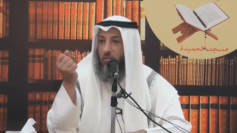 Признаки довольствия Аллаха Усман ибн Мухаммад ибн Хамад ибн Абдуллах ибн Салих ибн Мухаммад аль-Хамис ан-Насыри ат-Тамими