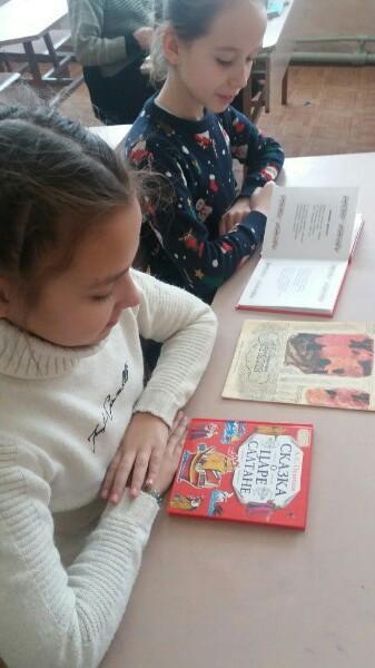 александр пушкин, юбилей автора, беседа с детьми, донецкая республиканская библиотека для детей, отдел внестационарного обслуживания