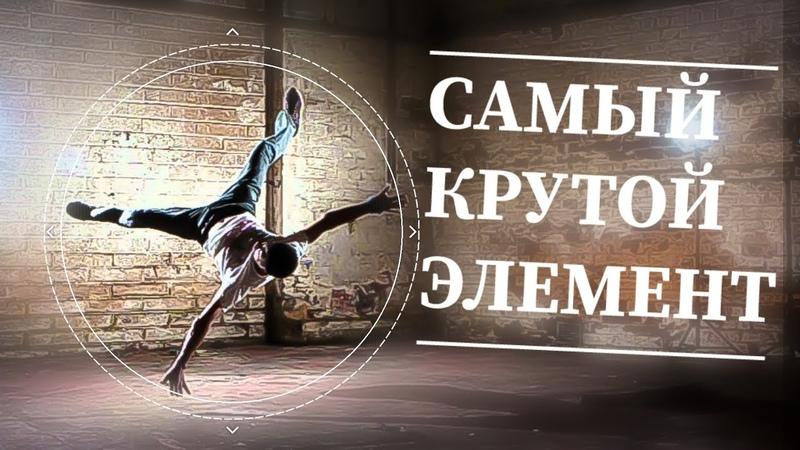 Как научиться ФЛАЙ ? | Дмитрий Кузнецов workout
