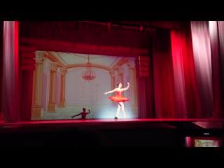 Вариации из балета