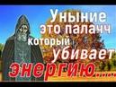 ПОКАЙТЕСЬ И ВЕРУЙТЕ В ЕВАНГЕЛИЕ - Духовные поучения старца Захарии