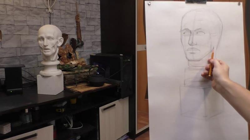 Академический рисунок гипсовой головы с натуры