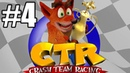 Прохождение Crash Team Racing (PS1) 4 - Citadel City
