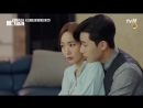 What's wrong with secretary Kim EP.9