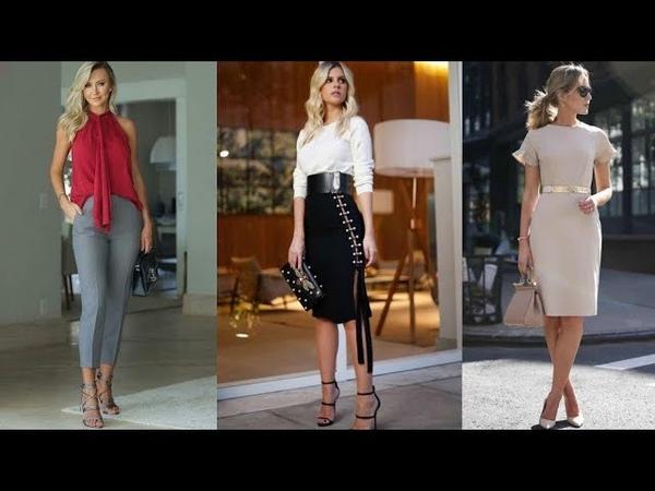 MODA 2019 moda elegante y fina PARA MUJERES DE 30, 40 Y 50 AÑOS