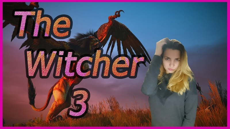 Kukla 1 😉 The Witcher 3: Wild Hunt*Грифон ){Юмор, приколы, фейлы} (Летсплей)