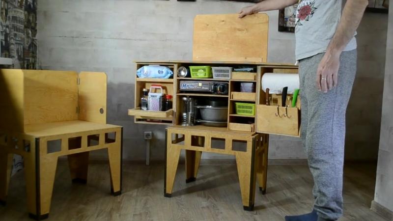 Мобильная туристическая кухня для кемпинга