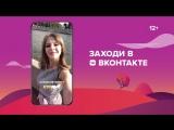 Лиза Арзамасова путешествует с Любаней