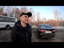 Пробег до Дивногорска, автомобильное сообщество Красноярск АВТОКАЙФ