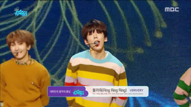 190216   VERIVERY - Ring Ring Ring   Show! Music Core