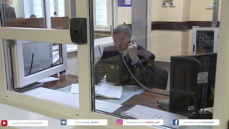 В Полоцке задержан подозреваемый в незаконном обороте наркотических веществ