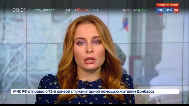 Новости на Россия 24 • Сотрудников народной милиции ЛНР склоняют к шпионажу, угрожая их близким