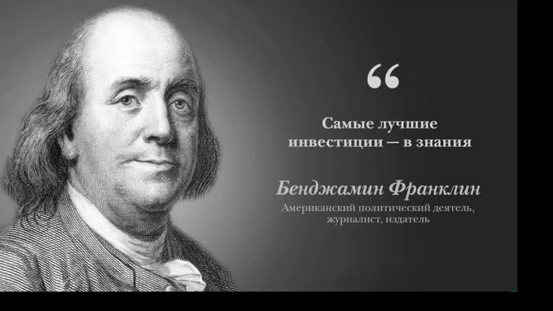 БЫСТРЫЕ ДЕНЬГИ НА ЧУЖОМ ИНФОБИЗНЕСЕ. I СТУПЕНЬ [ОТЧИСЛЕНИЯ ДО 3579 РУБ. afinance.pro/independent-trading-ru/?g=B1T5I