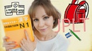 JLPT - подготовка к сдаче экзамена по японскому языку/日本語能力試験に挑戦
