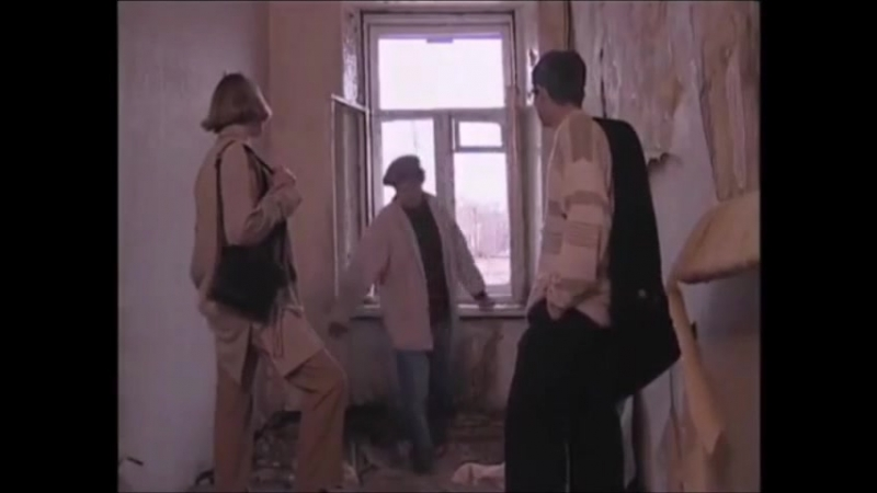 «Агентство НЛС» (2 серия, 2001) — офис с видом на Гундос
