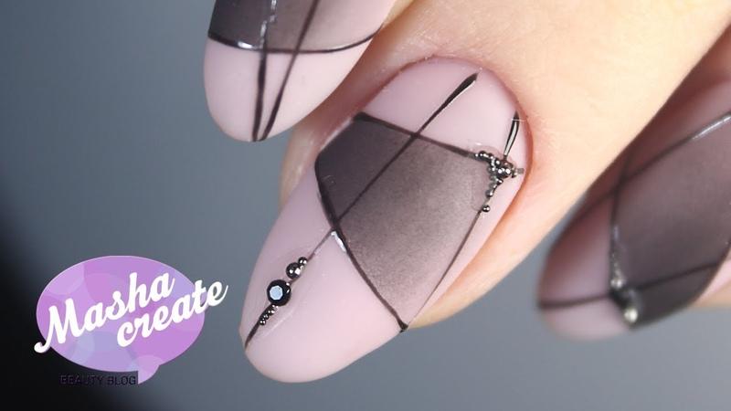 Очень быстрый дизайн ногтей) Маникюр геометрия и градиент Аэропуффингом. Модный маникюр