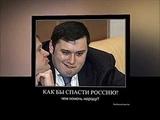ЧАСТУШКИ про ДЕПУТАТОВ 31 января 2019 год