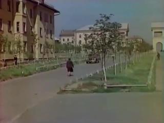 Владимир Трошин - «Ты рядом со мной». На видео послевоенная Москва (40-50-е годы)
