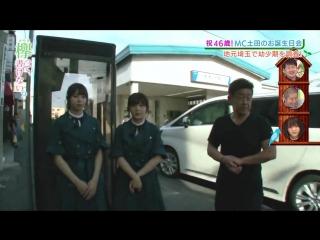 [FAM48INA] 180909 Keyakizaka46 - Keyakitte Kakenai ep 146