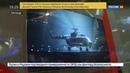 Новости на Россия 24 • В Сингапуре во время авиашоу загорелся самолет Южной Кореи