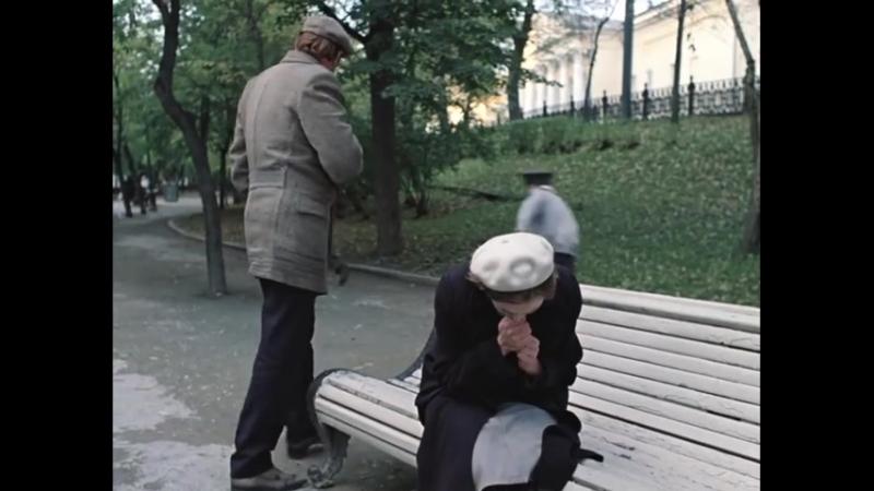 Гоголевский б р д 11 1979 1 я встреча Москва слезам не верит