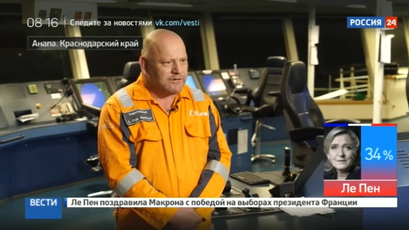 Новости на Россия 24 • Турецкий поток: строительство газопровода дошло до стадии подводной укладки труб