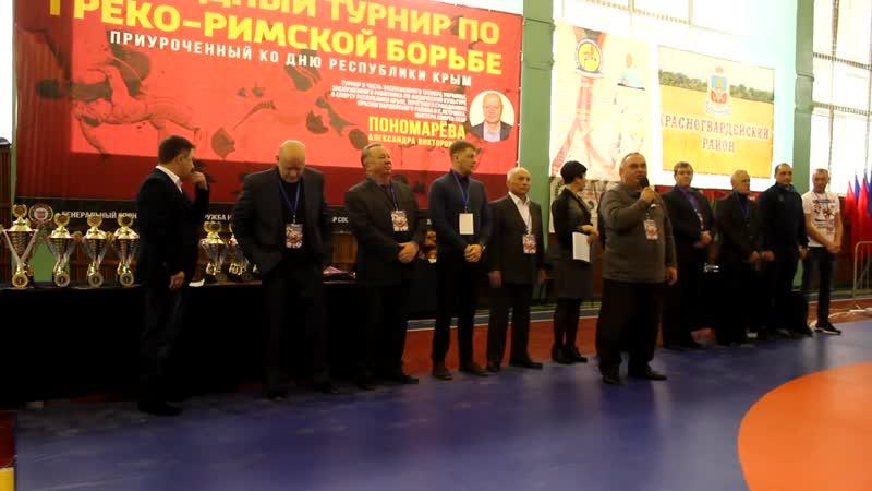 VII Всероссийский турнир по греко-римской борьбе в честь Пономарёва А.В.