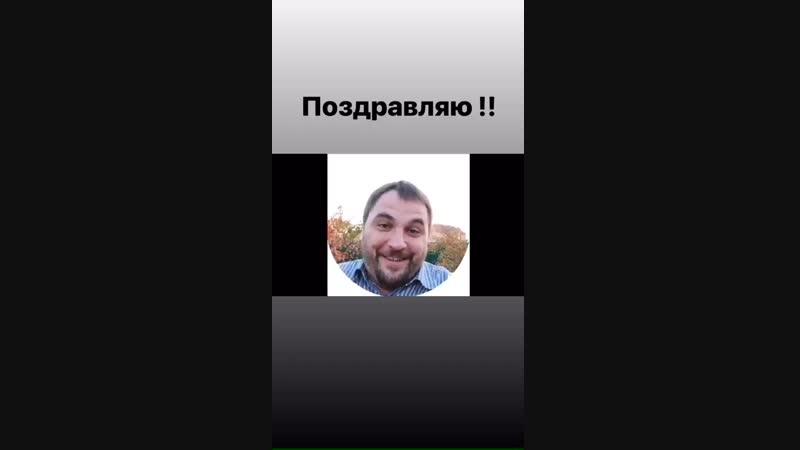 StorySaver_kositsyn_vitaliy_44263531_315918655869571_2920082579555863221_n.mp4