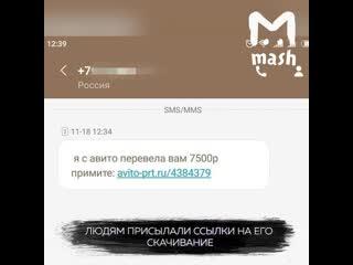 В Москве хакеры распространили вирус на Авито
