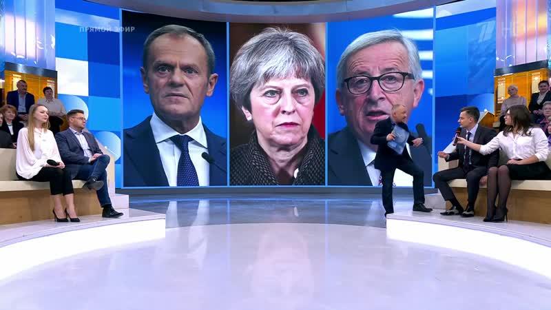 Brexit откладывается. Время покажет ( 20.03.2019 )