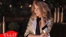 Newta (Анна Бажанова) - Моя территория / ELLO Kids
