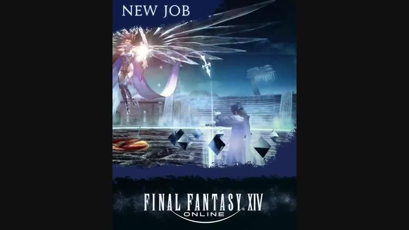 FFXIV - Blue Mage
