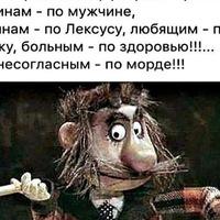 Анкета Иван Левахин