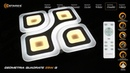 Geometria Quadrate 85w q 500 white 220 ip44 светодиодная люстра с пультом ДУ Estares™