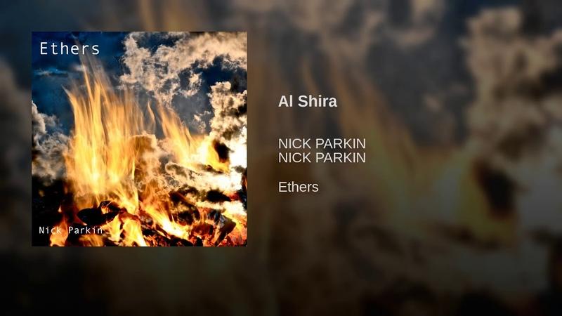 Al Shira
