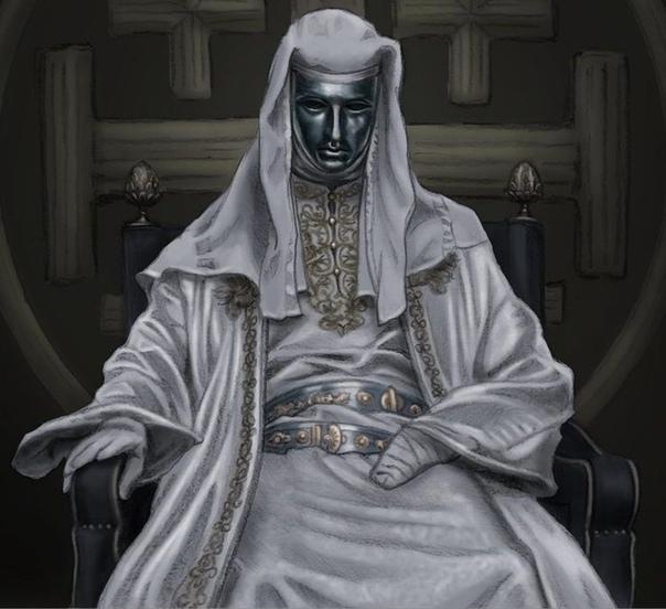 Удел прокажённого короля