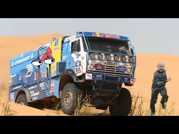 Россиян дисквалифицировали с ралли Париж - Дакар.