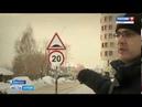 Физик против ПДД доцент АлтГТУ через суд доказывает абсурдность дорожного знака в Барнауле Barnaul22