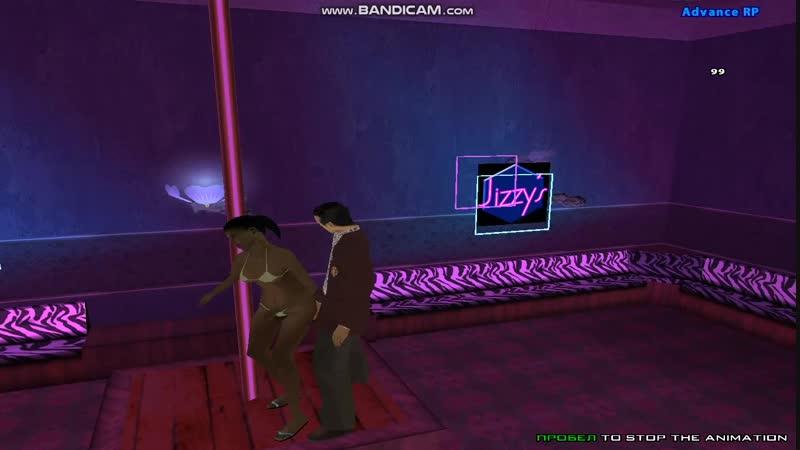 Танцуй на барной стойке