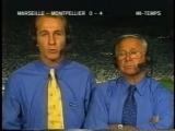 199899 Марсель-Монпелье
