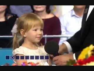 Поле Чудес 23.01.2015