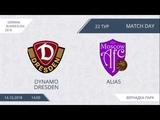 AFL18. Germany. Bundesliga. Day 22. Dynamo Dresden - Alias