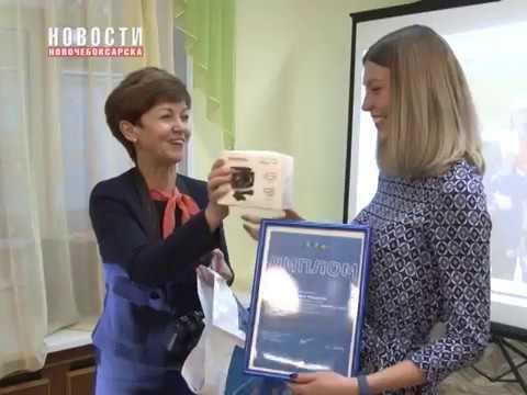 Команда Новочебоксарского социально-реабилитационного центра для несовершеннолетних победила в фотоконкурсе «оБЕРЕГАй»