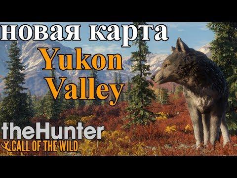 НОВАЯ КАРТА Yukon Valley theHunter: Call of the Wild ОБЗОР ОБНОВЛЕНИЯ