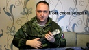 Армейская - Гоп-стоп зелень. На укулеле