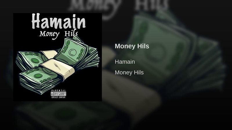 Hamain Money Hils Премьера 2018