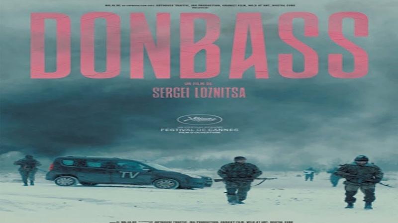 фильм про войну на Донбассе 2018