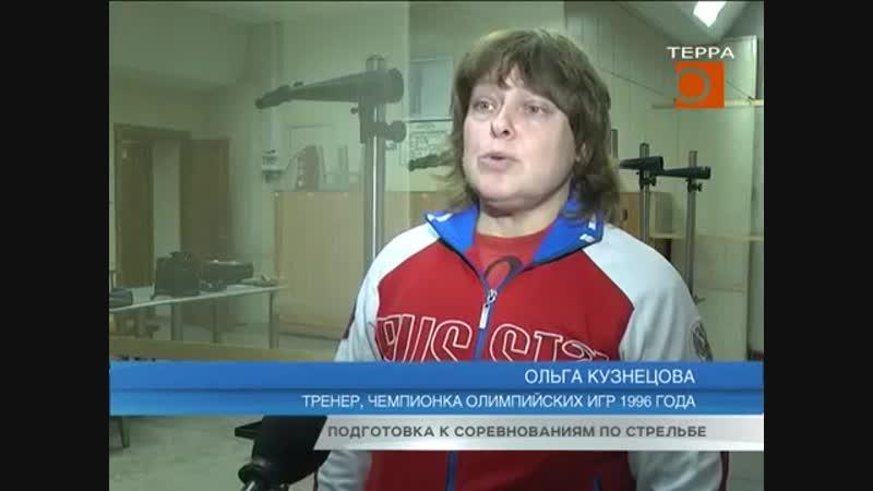 Новости Самары. Подготовка к соревнованиям по стрельбе.