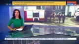 Новости на Россия 24 • Семиметровый пожар в Эрмитаже потушили 18 расчетов